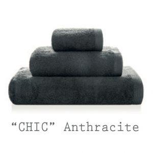 serviettes personnalisables chic anthracite